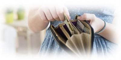 Що таке жіночий гаманець?