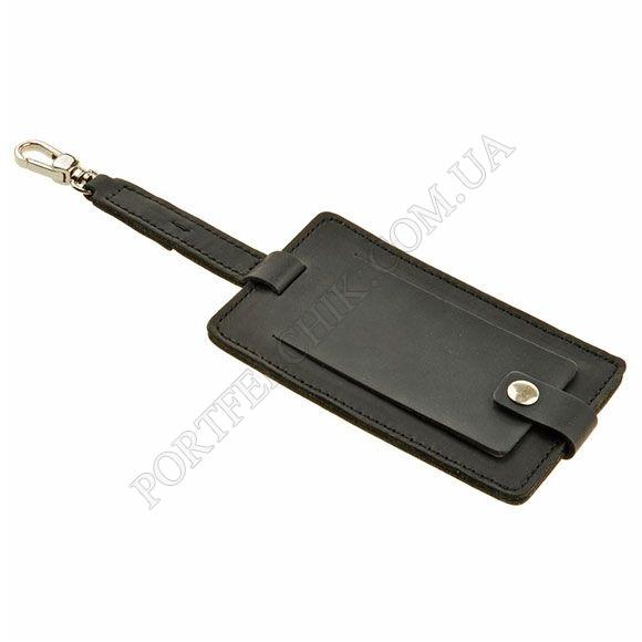 Бирка для багажа BlankNote BN-TAG-1-G черный