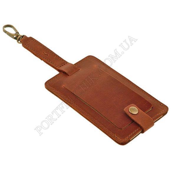 Бирка для багажу BlankNote BN-TAG-1-Kon коричневий