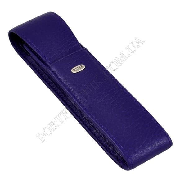 Чехол для ручки Petek 610-46BD-27 фиолетовый