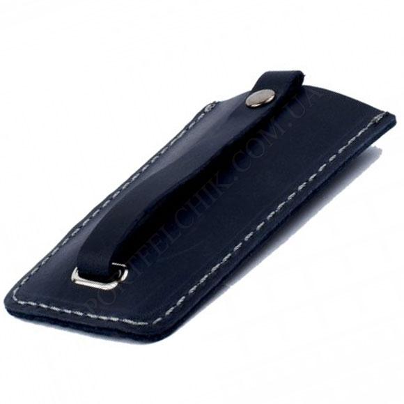 Ключница Black Brier КЛ-4-97 синий