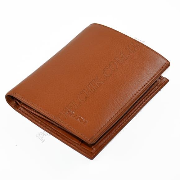 Мужской кошелек Grande 1412-04 коричневый