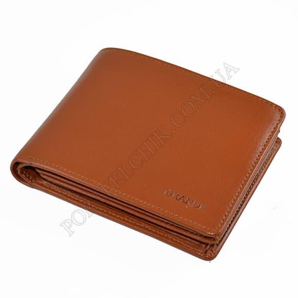 Мужской кошелек Grande 1506-04 коричневый