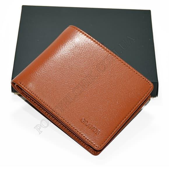 Мужской кошелек Grande 1513-04 коричневый