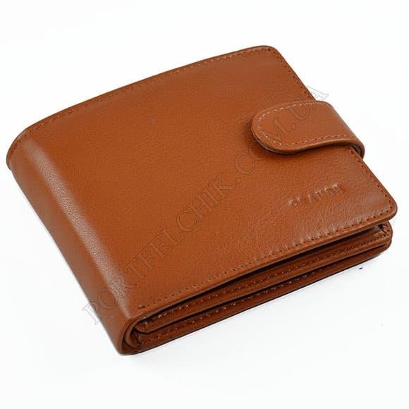 Мужской кошелек Grande 1515-04 коричневый