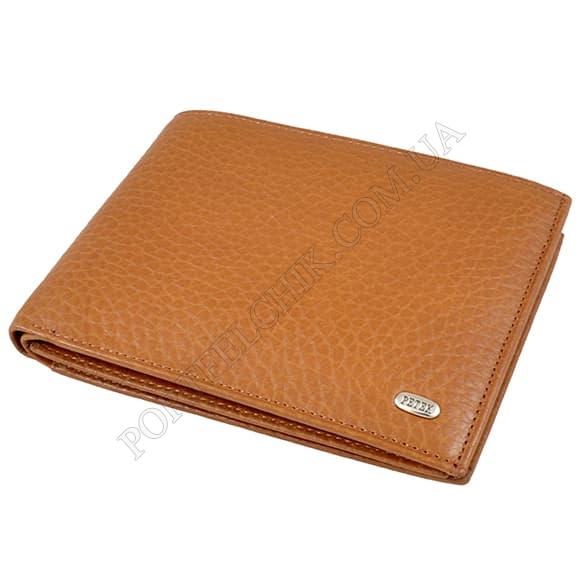 Чоловічий гаманець Petek 131-46B-37 бежевий
