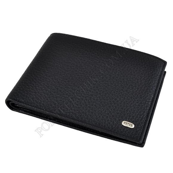 Чоловічий гаманець Petek 137-46D-01 чорний