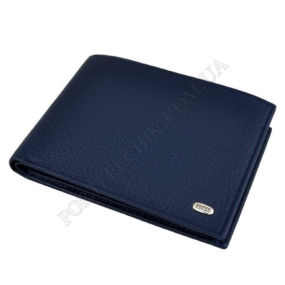 Чоловічий гаманець Petek 137-46D-08 синій