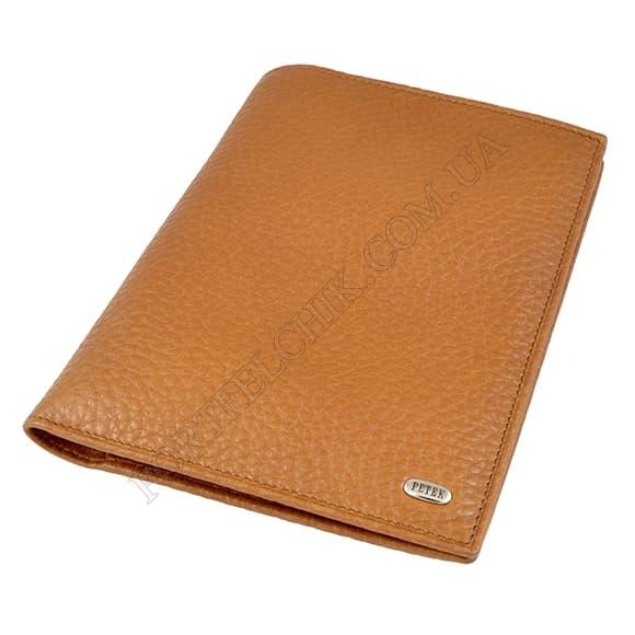Чоловічий гаманець Petek 142-46B-37 бежевий