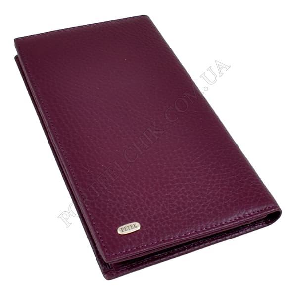 Чоловічий гаманець Petek 244-46BD-03 бордовий