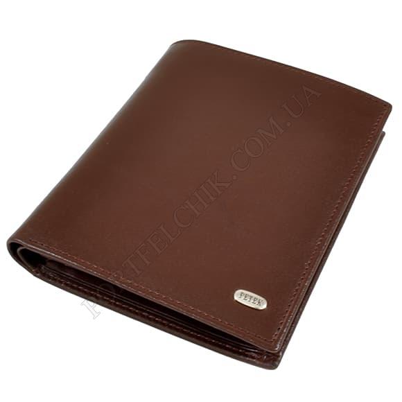 Чоловічий гаманець Petek 251/1-000-222 коричневий