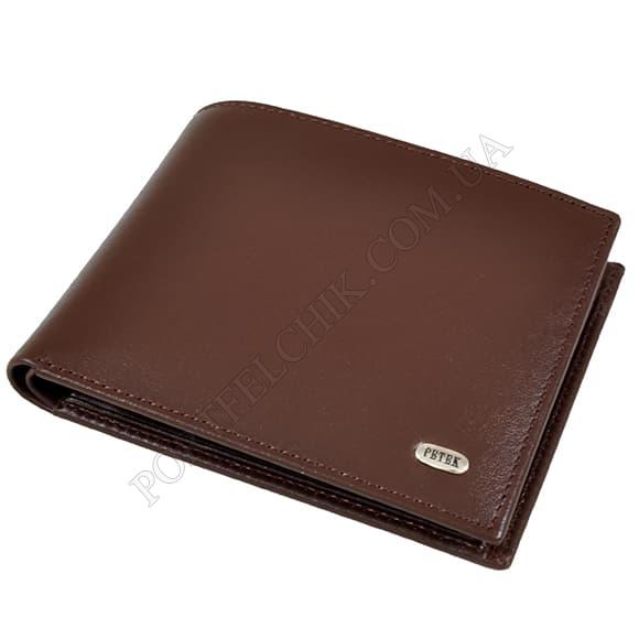 Чоловічий гаманець Petek 279-000-222 коричневий