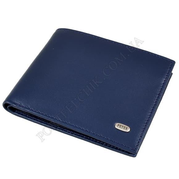 Чоловічий гаманець Petek 299-167-88 синій
