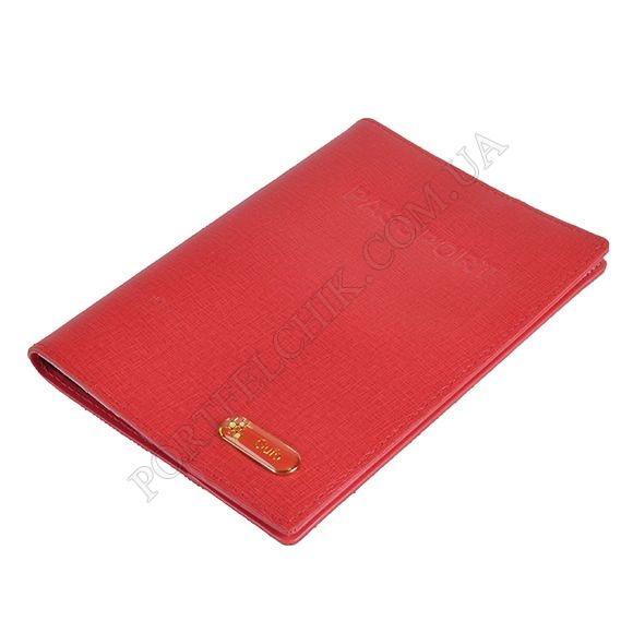 Обкладинка на паспорт Gufo GFW 2811 RE
