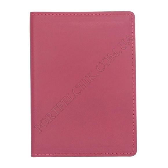 Обкладинка для паспорта з RFID захистом червона Locker Pas Red