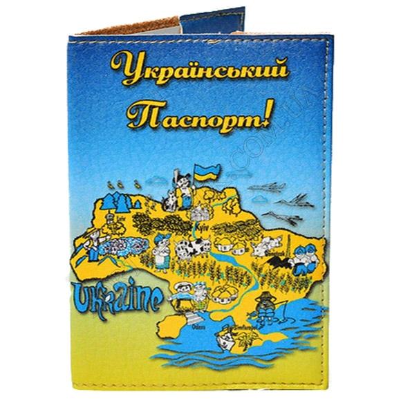 Обложка на паспорт TM Passporty 123 принт