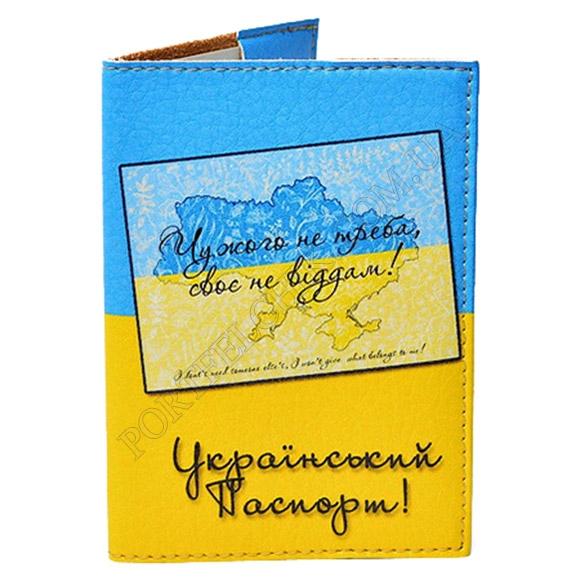 Обложка на паспорт TM Passporty 125 принт