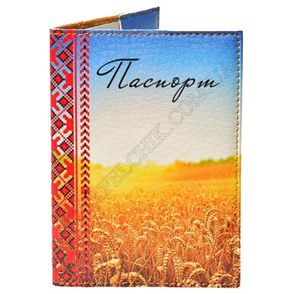 Обкладинка на паспорт TM Passporty 128 принт