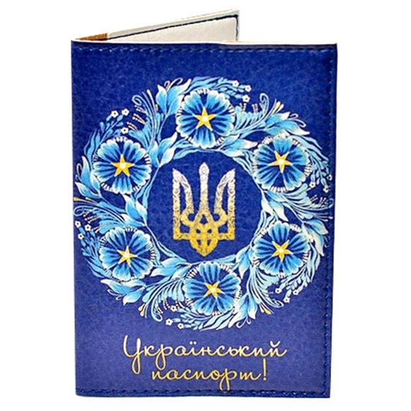 Обложка на паспорт TM Passporty 130