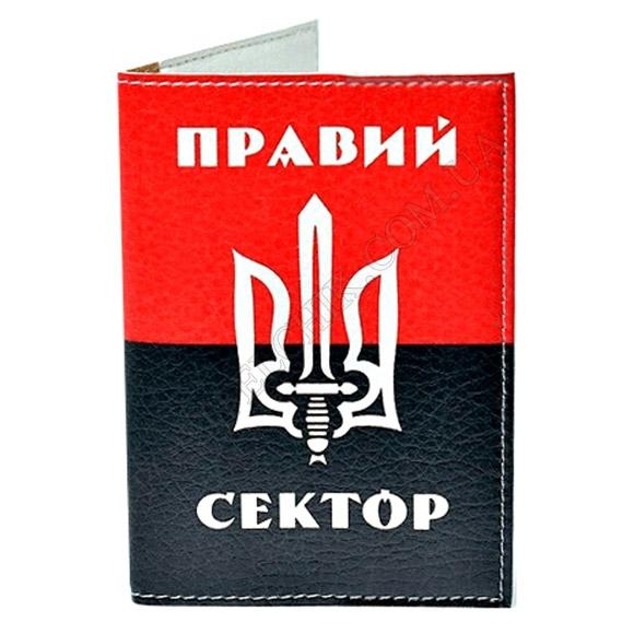 Обкладинка на паспорт TM Passporty 145