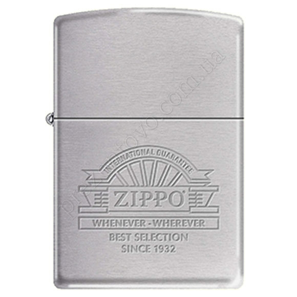 Зажигалка Zippo 266700 Whenever Brushed Chrome