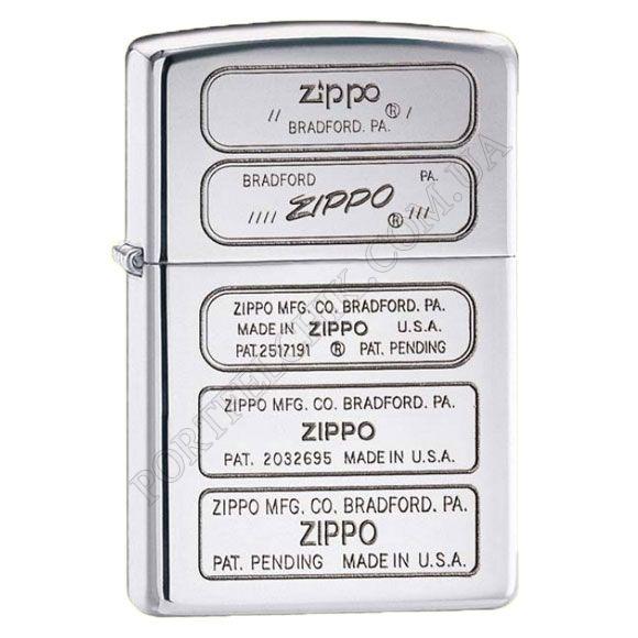 Запальничка Zippo 28381 Bottom Stamps