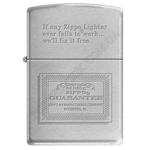Зажигалка Zippo 324555 Guarantee
