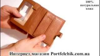 Портмоне мужское Petek 433-46B-37