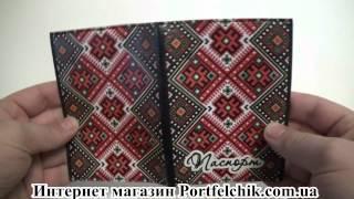 Обложка на паспорт TM Passporty 136