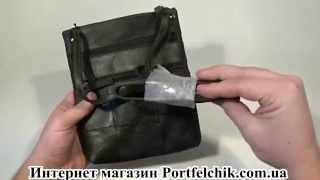 Сумочка на шею Visconti 18606 Oil BR - YouTube
