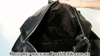 Дорожная сумка Gufo SB 96738 R