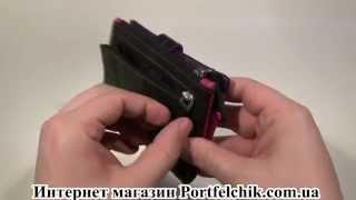 Женский кошелек Visconti M-87 Black