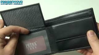 Портмоне мужское Petek 114-041-01