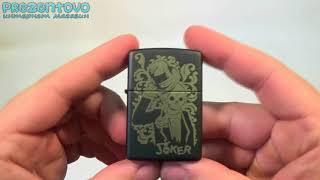 Зажигалка Zippo 29632 Joker