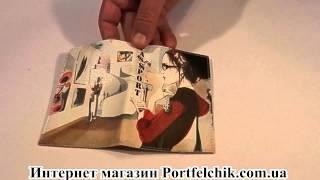 Обложка на паспорт TM Passporty 33