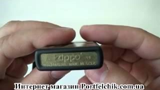 Зажигалка Zippo 28666