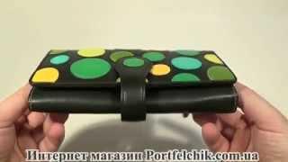 Женский кошелек Visconti P-2 Lily Pad