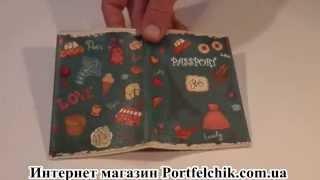 Обложка на паспорт TM Passporty 15