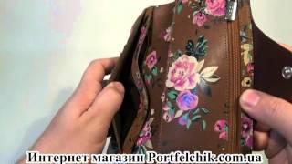 Женский кошелек Satchel Yoshi Y1311 FLR 2H