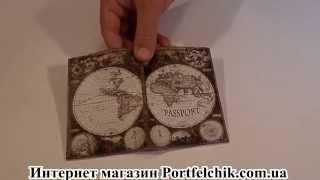 Обложка на паспорт TM Passporty 40