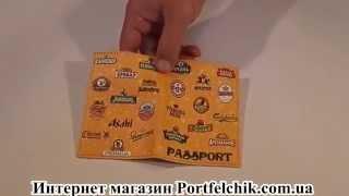 Обложка на паспорт TM Passporty 97