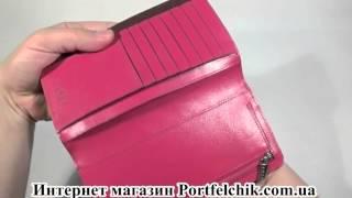 Женский кошелек Satchel Yoshi Y1311 3