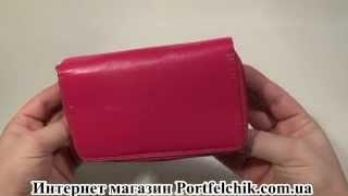 Женский кошелек Visconti HT-33 Fuchsia