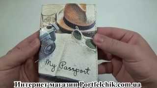 Обложка на паспорт TM Passporty 148