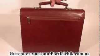 Портфель Gufo PB 46828 BR
