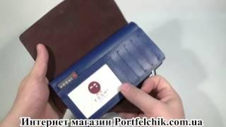 Женский кошелек Satchel Yoshi Y1311 15