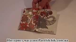 Обложка на паспорт TM Passporty 19