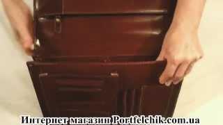 Портфель Gufo D 5252 A BR