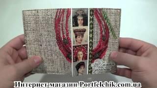 Обложка на паспорт TM Passporty 143
