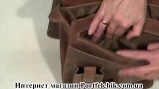 Сумка мужская через плечо Visconti 18410 Oil Tan